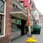 Hobbywinkels | Gerard Smit in Haarlem-Centrum Een ruime winkel gespecialiseerd in teken-, schilder en handenarbeidmaterialen. Bekend zijn wij om de vele papiersoorten, prachtige potloden en het rijke assortiment aan merken kunstschilderverf. Tevens verkopen wij veel artikelen die onmisbaar zijn bij het creatief bezig zijn.