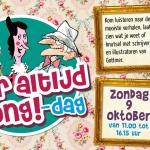 De activiteit 'Voor altijd jong dag' van Teylers Museum wordt u aangeboden door dekleineladder.nl uit Haarlem